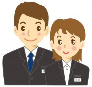助成金の種類 東京給与計算相談センター