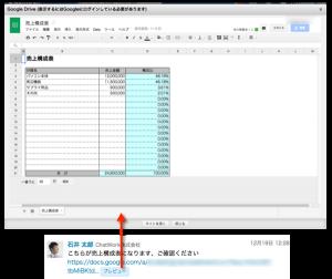 cw_google_drive