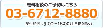 東京給与計算代行センター電話番号