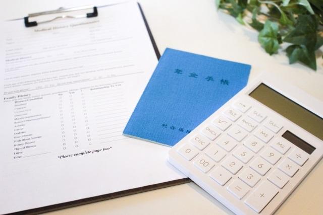 厚生年金の保険料率変更
