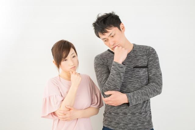 「控除対象配偶者」・「同一生計配偶者」・「源泉控除対象配偶者」の違いとは