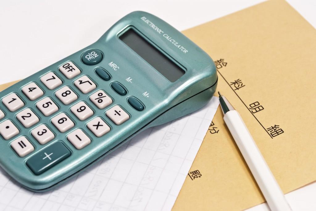 オリジナルの給与計算